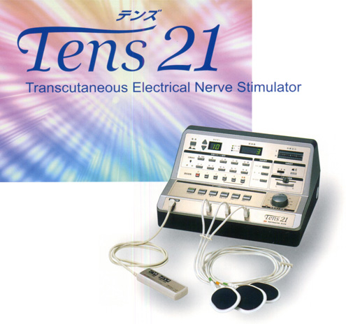 低周波治療なら低周波治療器「テンズシリーズ」