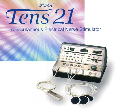 低周波治療器テンズシリーズ